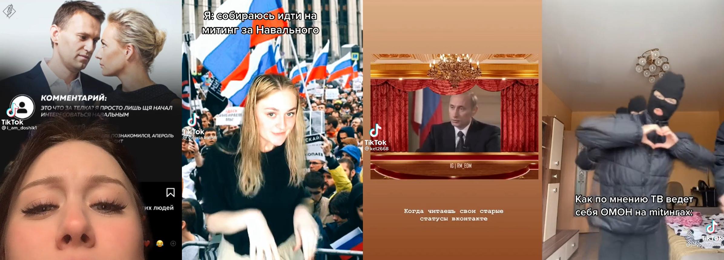Oppositiojohtaja Aleksei Navalnyia tukevia sekä presidentti Vladimir Putinia ja poliisin erikoisjoukkoja parodioivia videoita ilmestyi huomattavan paljon venäjänkieliseen Tiktokiin alkuvuonna.